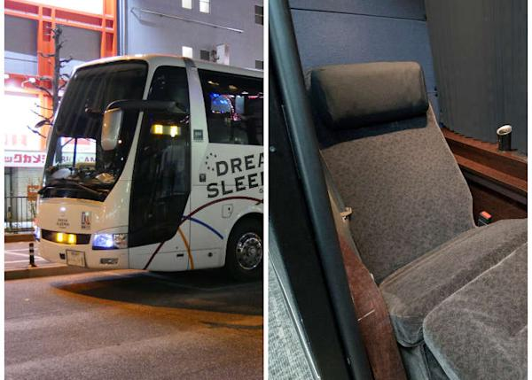 Revolutionary Dream Sleeper Overnight Bus Between Tokyo and Osaka May Change the Face of Japanese Tourism As We Know It