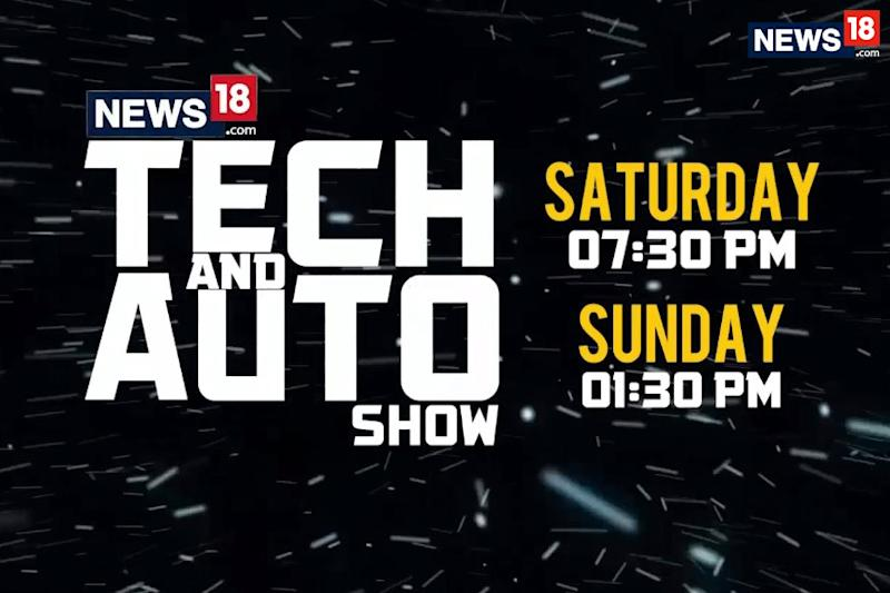 Watch: Tech and Auto Show Episode 38 – Toyota Yaris, Suzuki GSX-S750, Apple iPhone 8 Plus RED & More