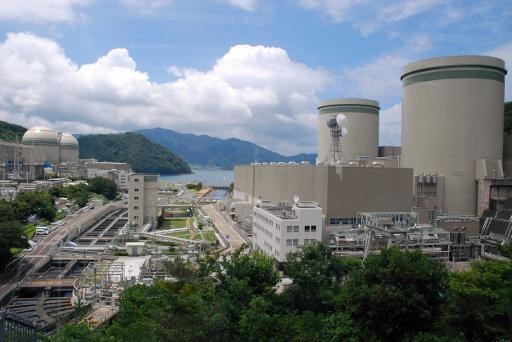 Japan court blocks restarting of two nuclear reactors