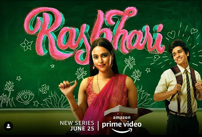Official poster of web series, Rasbhari. Picture Courtesy: Amazon Prime Video