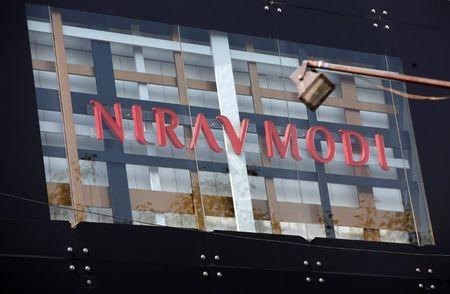 A Nirav Modi showroom