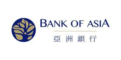 Bank of Asia (BVI) Limited Logo (PRNewsfoto/Bank of Asia (BVI) Limited)