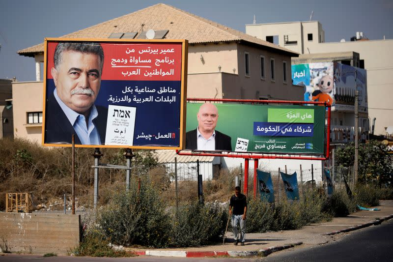 Israel's weakened left-wing parties merge ahead of March election