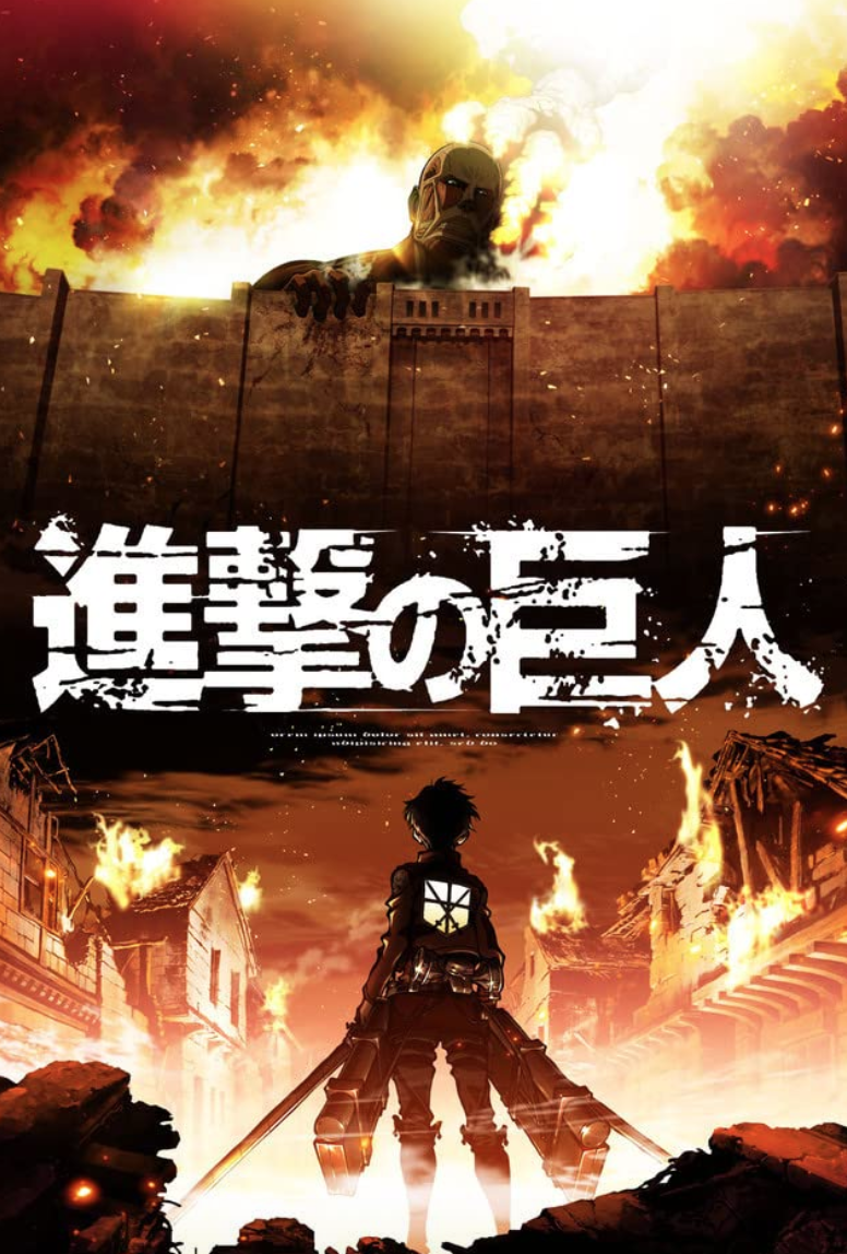 <p>Giant skinless creature inexplicably exist and randomly crash the gates of a pan-medieval era city. While the concept looks absolutely stupid in live action, the anime series absolutely rocks. It's a mystery-box storyline full of some of the most violent and emotionally gutting scenes in TV. It also may or may not be a giant political allegory. As is the case with most of these, apparently. </p>