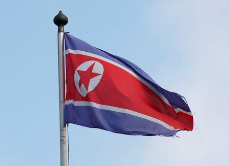 Flag is pictured outside the Permanent Mission of North Korea in Geneva