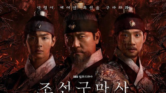 Joseon Exorcist. (SBS via Soompi)
