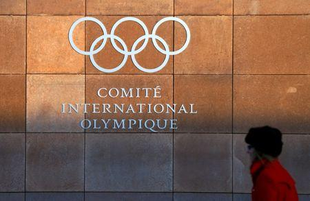 The International Olympic Committee (IOC) headquarters is pictured on the day of an Executive Board meeting on sanctions for Russian athletes in Lausanne