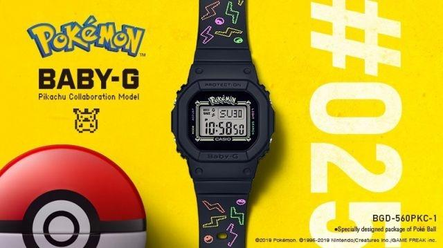Baby G marks 25 years with Pikachu collaboration