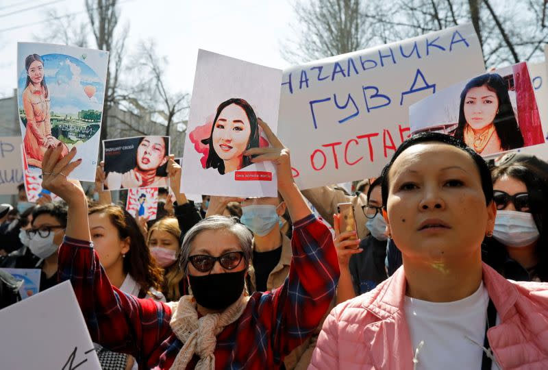 People attend a rally in front of Kyrgyzstan's interior ministry in Bishkek