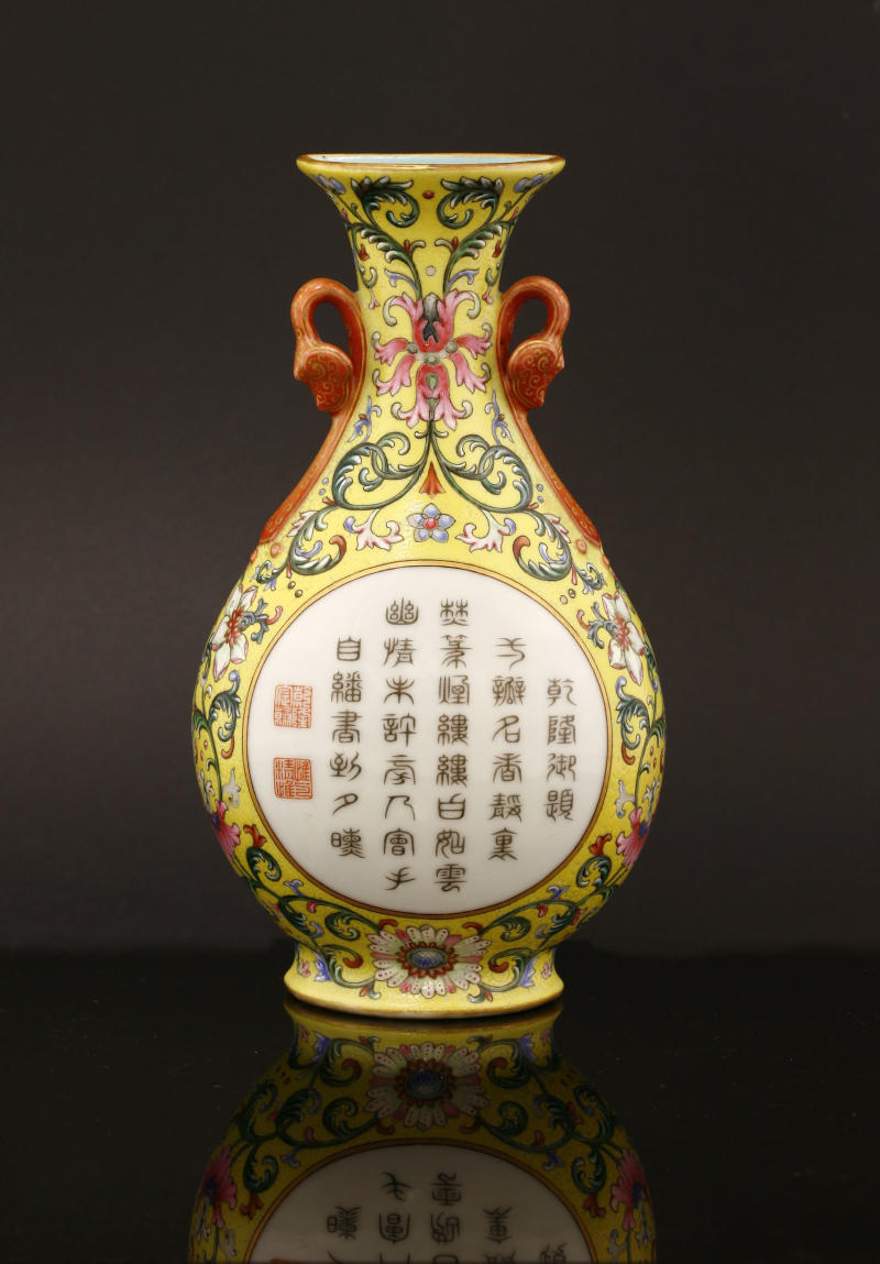 The Chinese vase was originally made for an emperor.