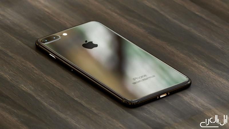 This Is The New Color Coming To Apple S Iphone 7