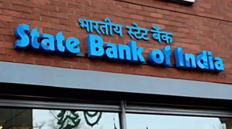 Cuddalore: Son of Ex-Bank Staffer, 2 Others Arrested For Running Fake SBI Branch in Panruti For Three Months