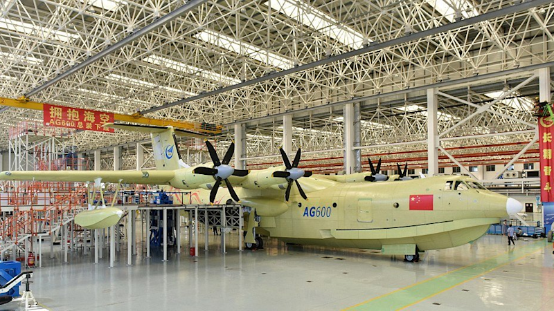 Maiden Flight of China-Built Amphibious Aircraft Set for May