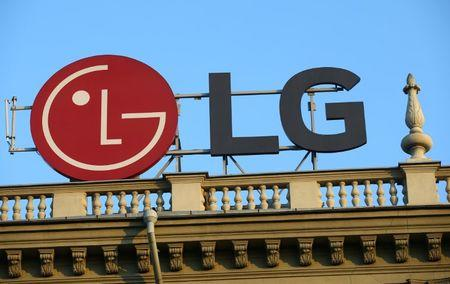 FILE PHOTO - LG logo is seen on a building roof in Minsk