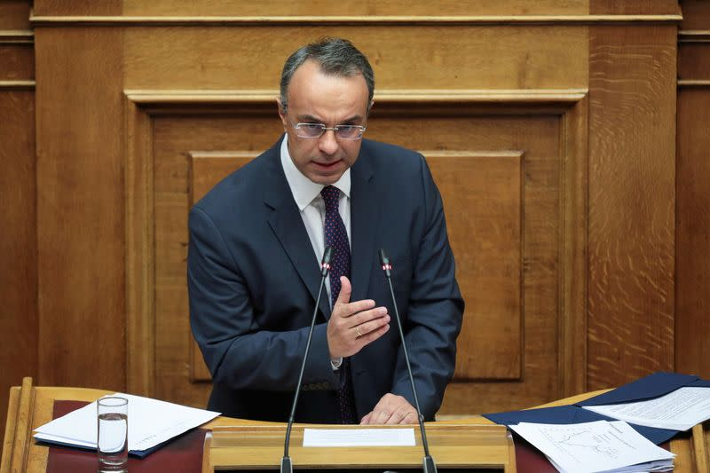 Greek economy expected to shrink by 5-10% this year - finance minister