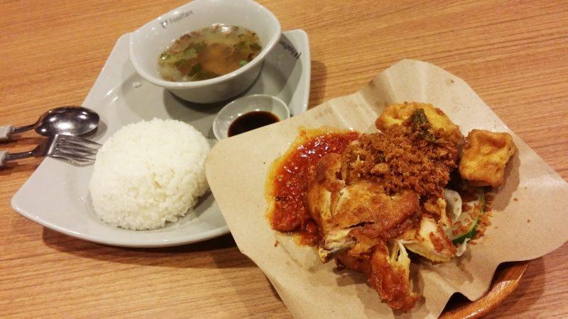 Raffles Place Food Fare Ayam Penyet