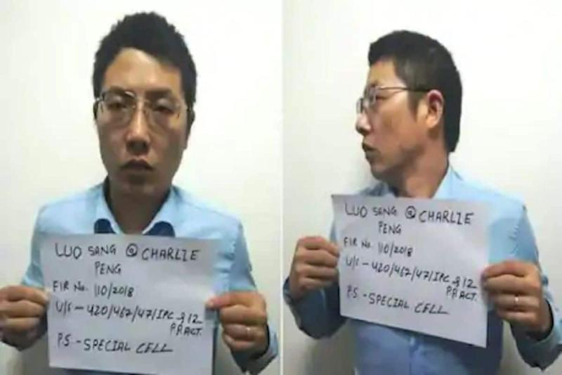 From K'taka to Mumbai, Chinese Man With Hawala Link Bribed Monks in India to Help 'Oust Dalai Lama'