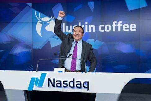 Charles Lu Zhengyao, in happier time during Luckin Coffee's debut on Nasdaq in 2019. Photo: finance.china.com.cn