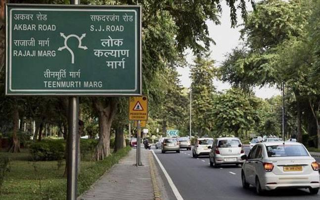 Delhi's Teen Murti Marg to be renamed after Israeli city Haifa ahead of PM Narendra Modi's visit