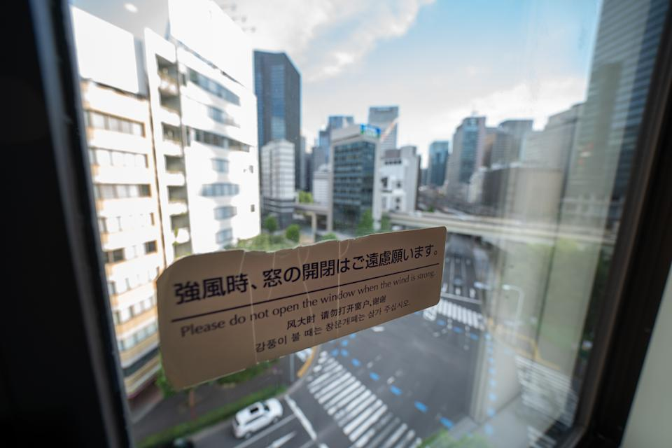 General view from a window of a Tokyo hotel room used by members of the media during a quarantine period ahead of the Tokyo 2020 Olympic Games in Japan. Picture date: Thursday July 22, 2021. (Photo by Danny Lawson/PA Images via Getty Images)