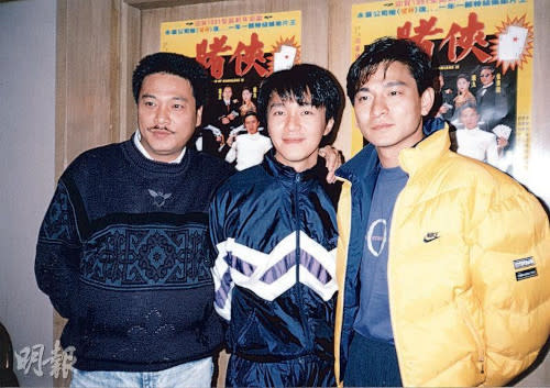 Andy Lau and Stephen Chow with the late Ng Man Tat