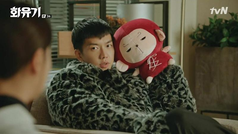 Heres where to buy these merchandise as seen on hwayugi korean odyssey as seen on hwayugi korean odyssey plush dolls by cj mall stopboris Choice Image