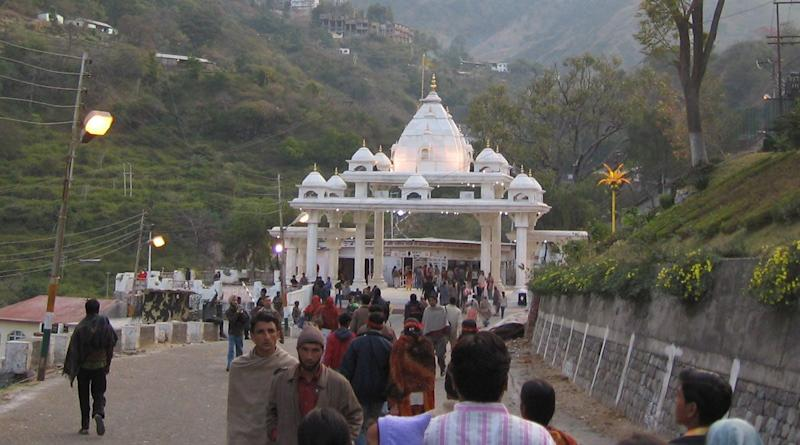 Vaishno Devi Online Yatra Registration to be Available From August 26 to September 5 on Official Website - maavaishnodevi.org