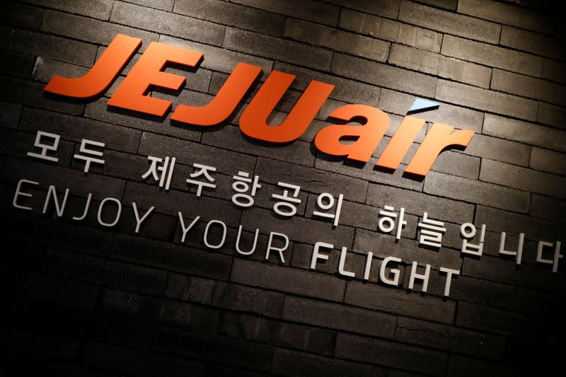 South Korea's Jeju Air says scraps deal to acquire budget carrier Eastar Jet