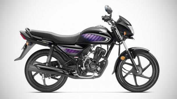 Dream Neo is the most affordable and most fuel efficient 2Wheeler to be launched by Honda ever in India.