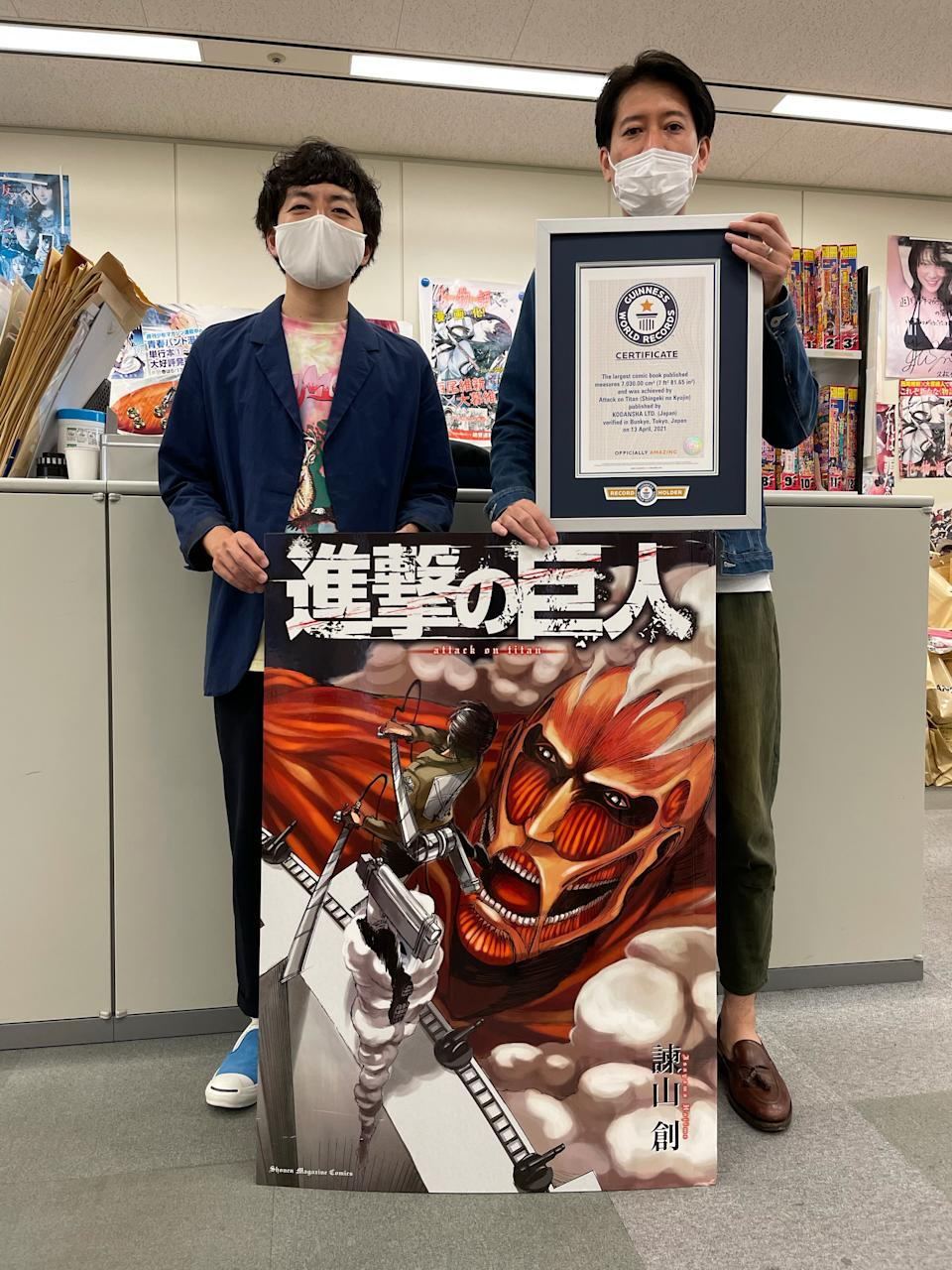 Attack On Titan giant manga is officially the world's largest comic book published. (Photo: Twitter/GWRJapan)
