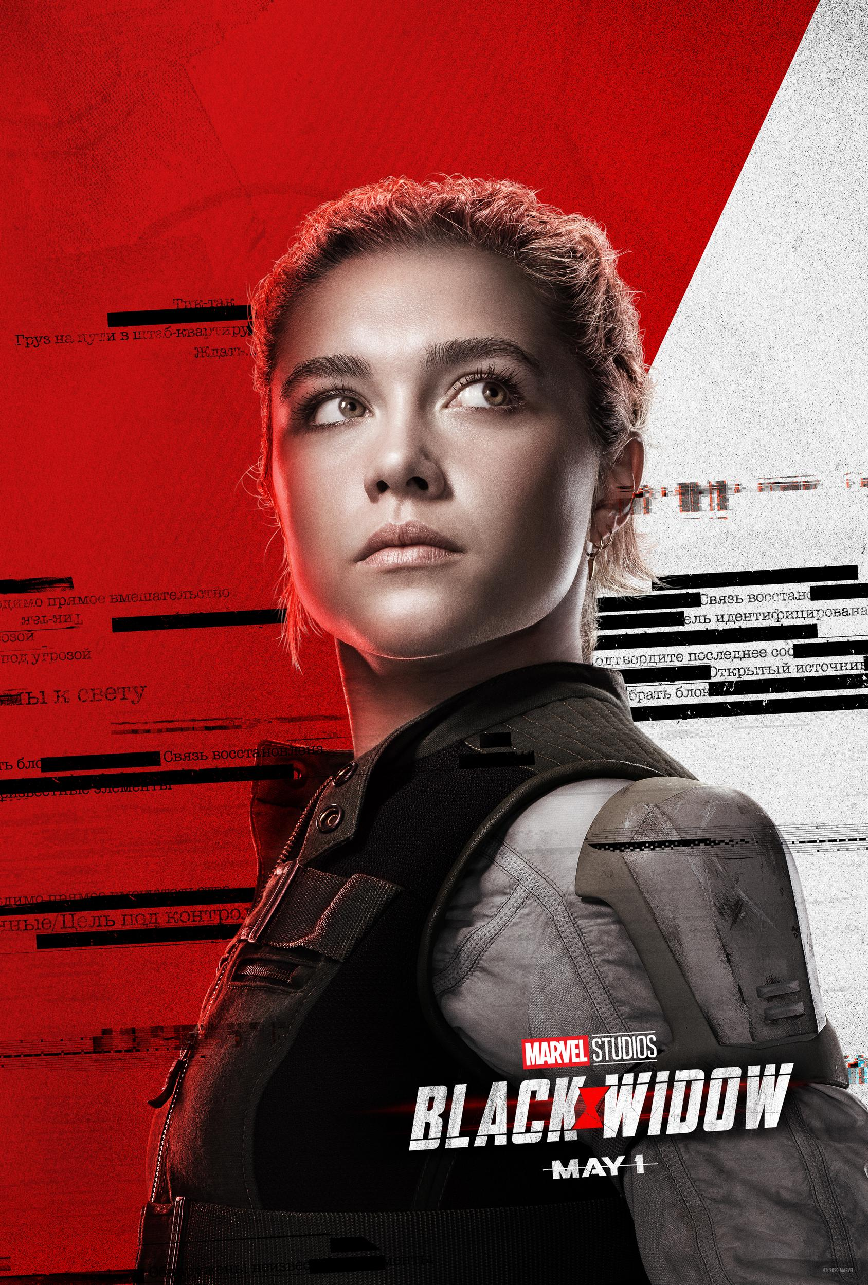 Florence Pugh as Yelena Belova. (Marvel Studios)