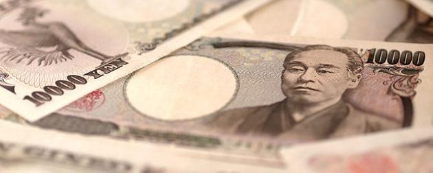 USD/JPY Fundamental Daily Forecast – Could Spike to 113 Handle if US CPI Beats Estimate