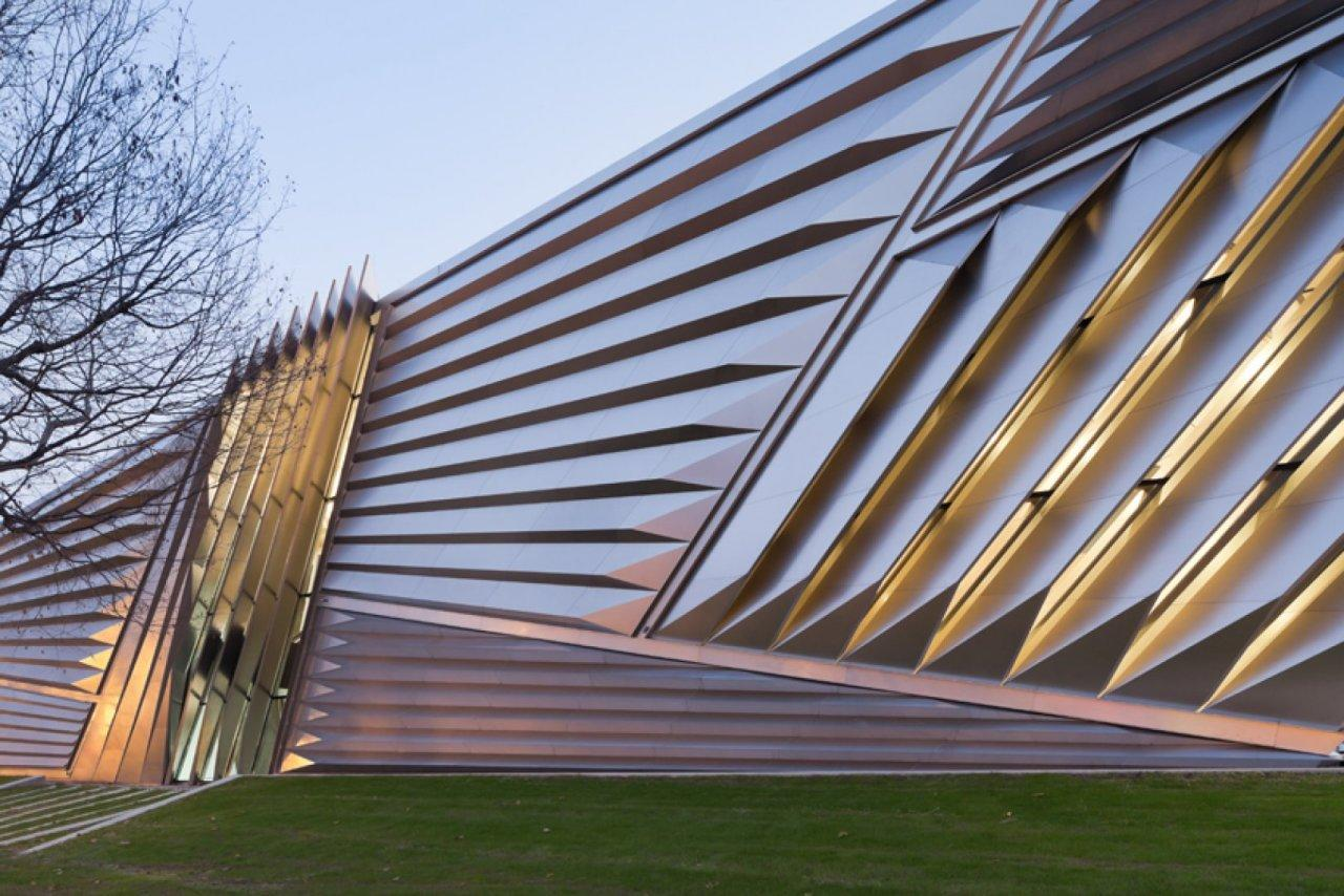Eli and Edythe Broad Art Museum, East Lansing, Mich.