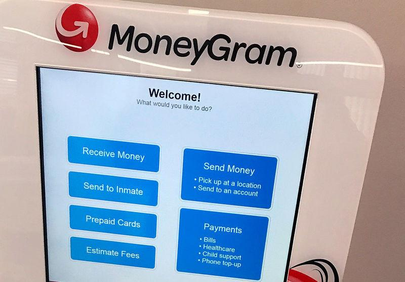 A MoneyGram kiosk is seen in New York