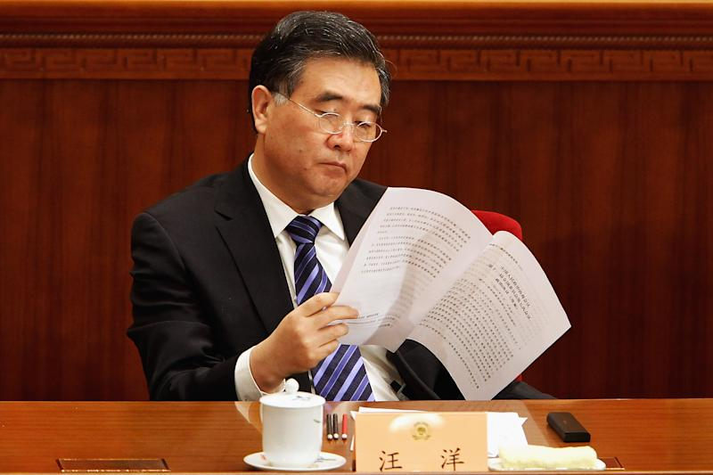 Closing Sesson Of The Chinese People's Political Consultative Conference (CPPCC)
