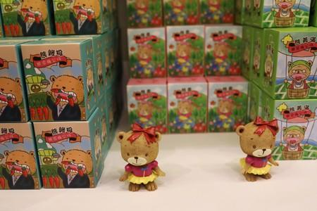 Merchandise from a theme park that Lin Guo-cing, a senior official of the Chinese Unity Promotion Party, is planning to introduce to the China market, is seen in Chiayi