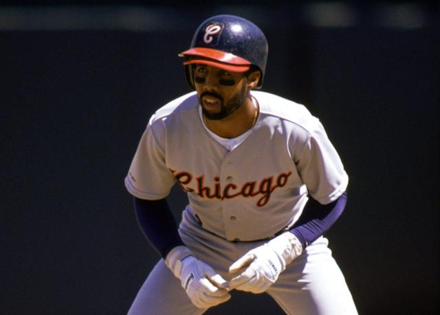 Harold Baines was elected to the Hall of Fame on Sunday, which was a big surprise for baseball. (AP)