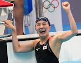 <p>Yui Ohashi of Team Japan lights up upon discovering her Women's 400m Individual medley final win at Tokyo Aquatics Centre on July 25.</p>