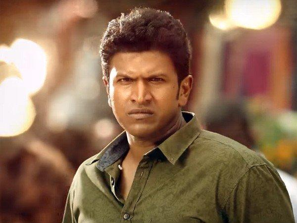 Puneeth Rajkumar All Films Hit Flop Box Office Verdict