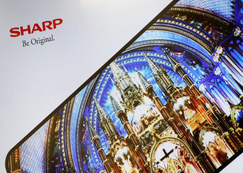 Sharp Corp's logo is pictured at its President Tai Jeng-wu's news conference in Tokyo