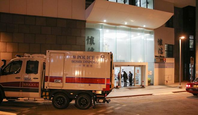 Police are investigating the incident at the public hospital's emergency department, which led to the evacuation of A&E patients. Photo: Handout