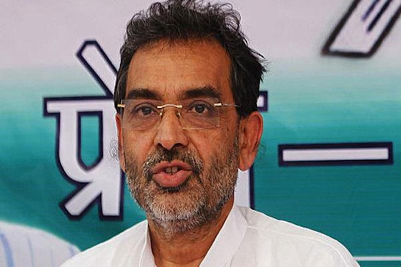 RJD Distances Itself From Kushwaha's 'Bloodshed' Remark, BJP Says Fear of Losing Polls Showing Up