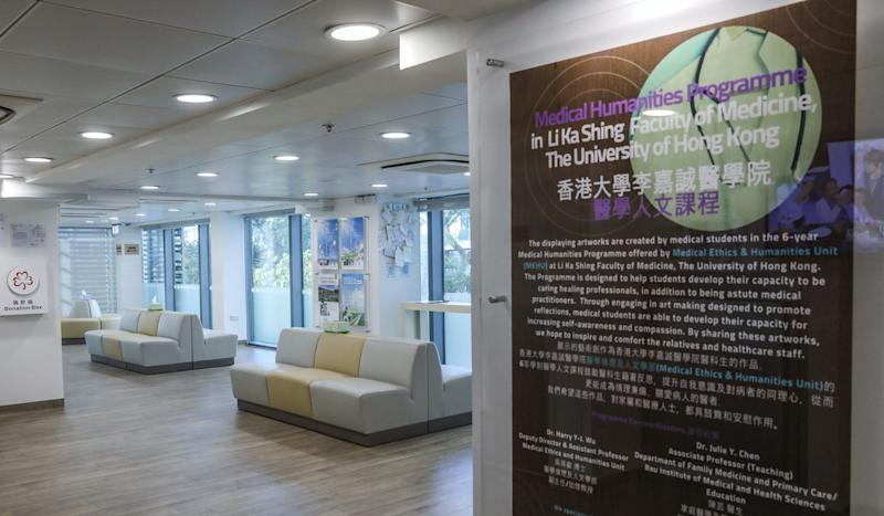 New mortuary facility at Hong Kong's Queen Mary Hospital seeks to help the bereaved find peace