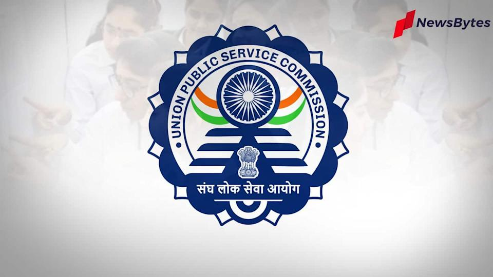 Results for UPSC Civil Services 2019 declared, Pradeep Singh tops