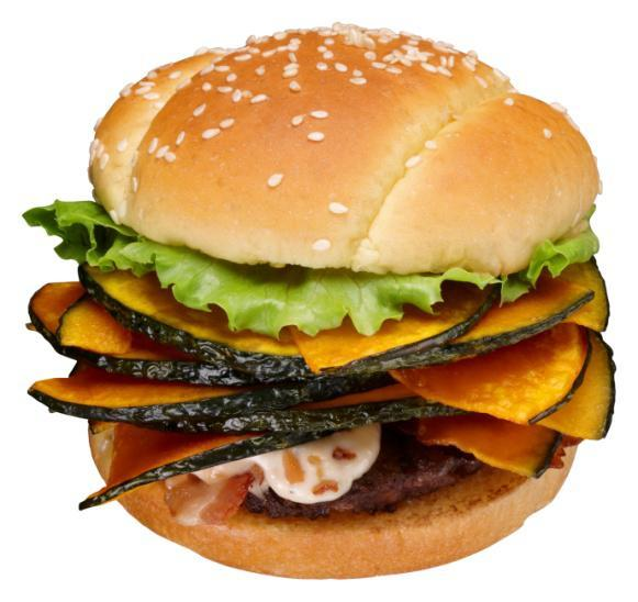 This burger from Burger King Japan is topped with bacon, fried pumpkin and a creamy nut sauce.