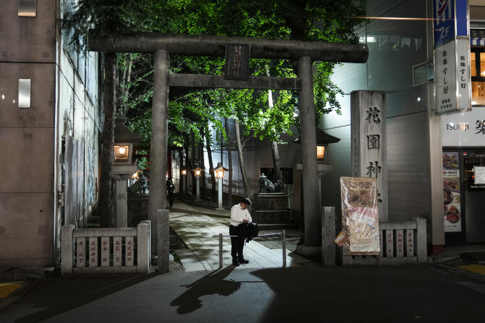 A torii gate stands at the entrance to a shrine ahead of the 2020 Summer Olympics on Wednesday, July 14, 2021, in Tokyo. (AP Photo/Jae C. Hong)