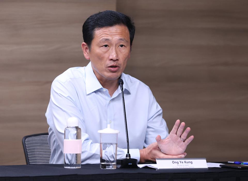 Health Minister Ong Ye Kung speaks at a COVID-19 multi-ministry taskforce on 24 September, 2021. (PHOTO: MCI)