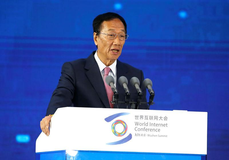 Terry Gou, founder and chairman of Foxconn, attends a forum on industrial internet at the fifth WIC in Wuzhen