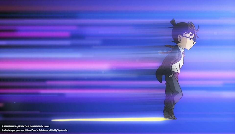 Détective Conan - Copyright 2020 Gosho Aoyama/Detective Conan Comittee. All Rights Reserved.