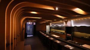 The interior of the omakase. Photo: Fukui